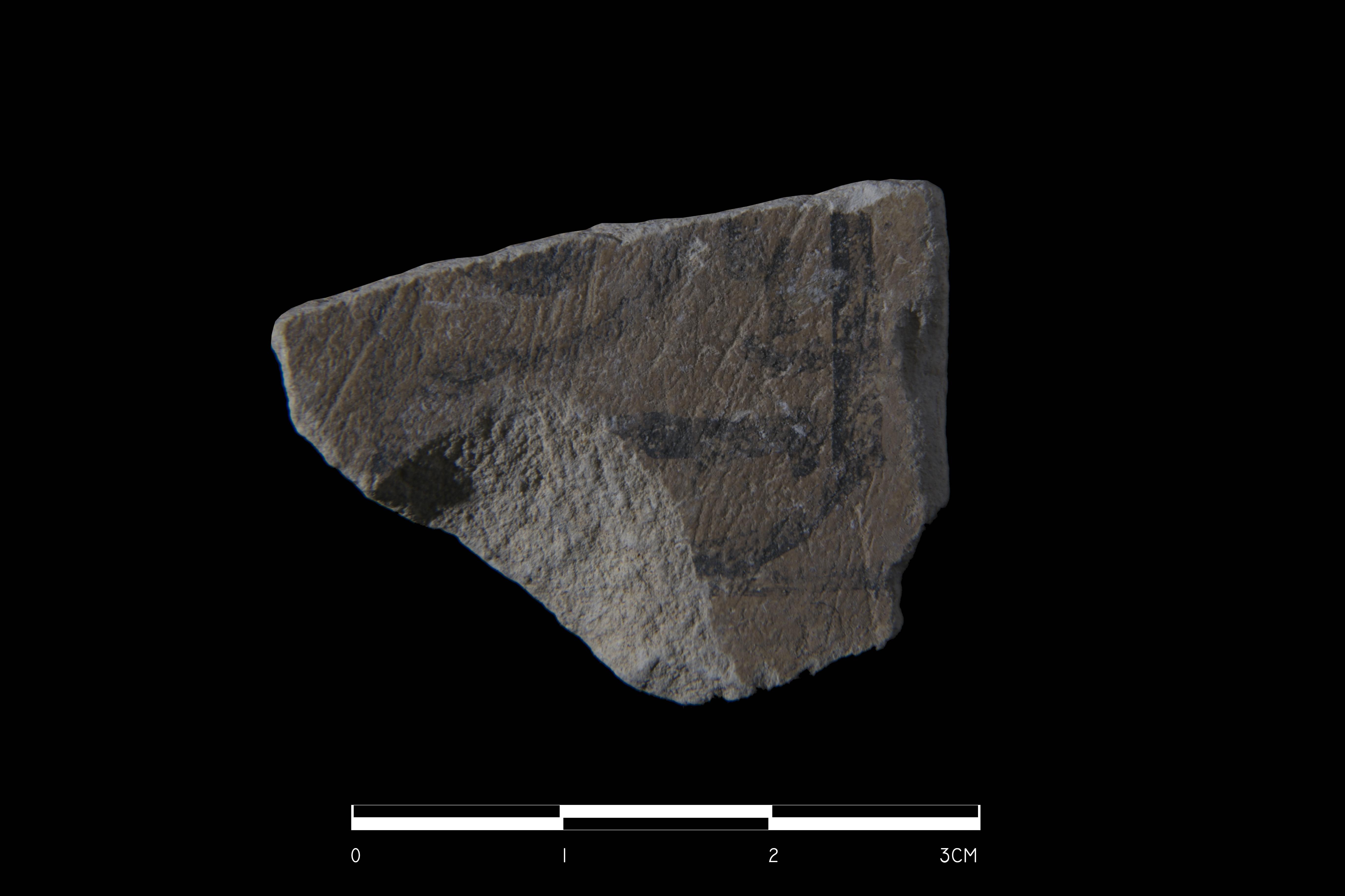 Fig. 4. Fragment graffito z imieniem tronowym Ramzesa II (fot. M. Jawornicki).